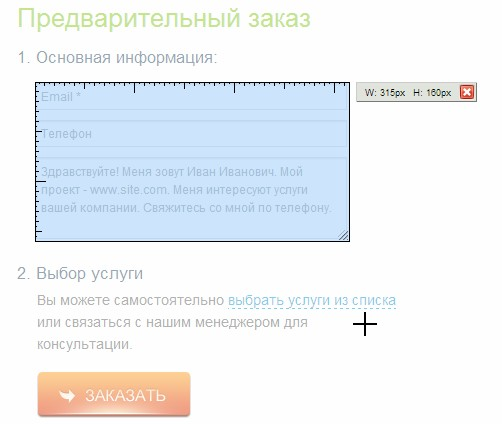 Google Chrome Буфер Обмена