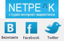 Netpeak Checker - будьте в курсе интернет-маркетинга