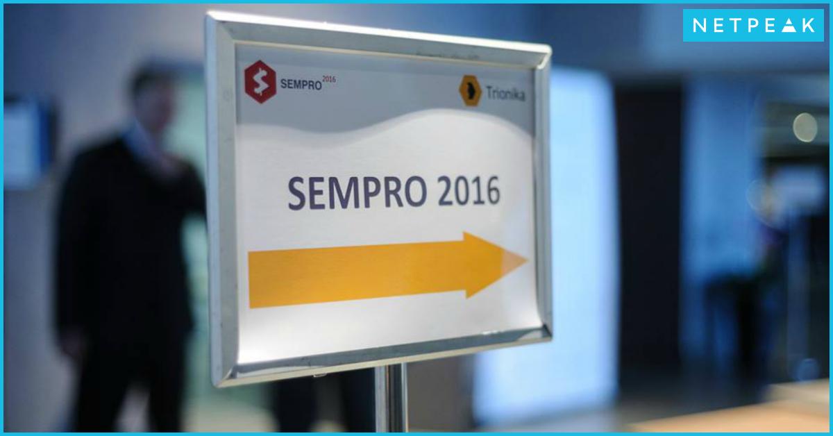 Как найти приоритетные запросы для продвижения и избавиться от проблемных страниц — нанокейсы SEMPRO 2016