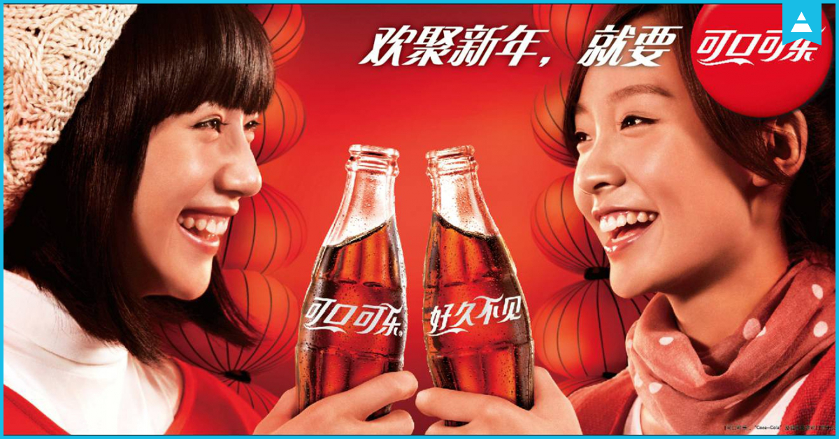 Бизнес-фреш: Дэвид и Кестрел Ли о «нешелковом» пути западных брендов к сердцам пользователей в Китае