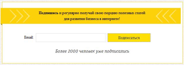 Smartresponder ru: Сервис email-рассылок, массовая