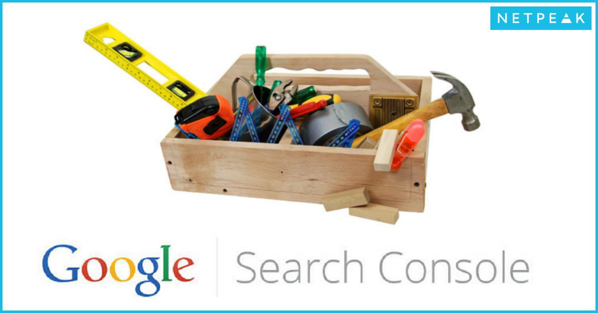 Google Webmaster Tools: анализируем данные без паники