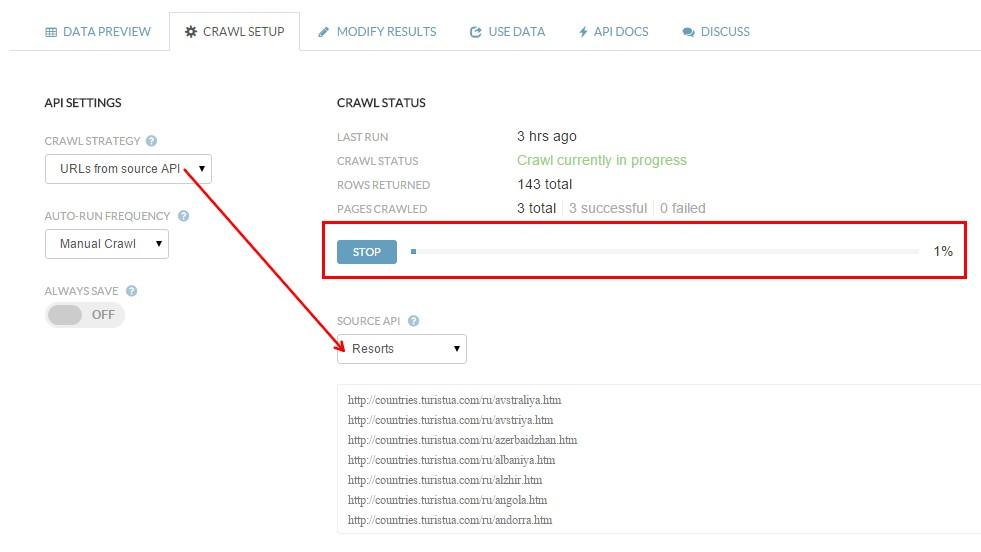 Как добавить в Kimono список URL для парсинга, используя уже существующий API