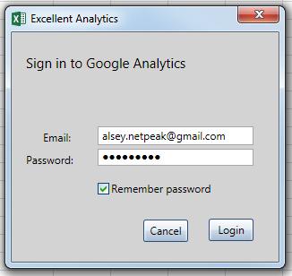 Введите данные для авторизации в аккаунте Google