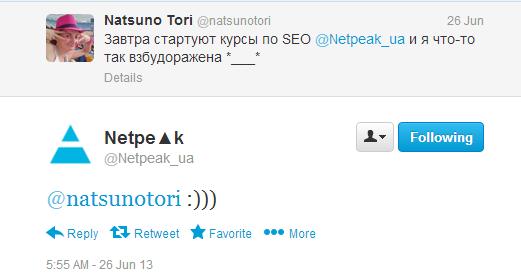 Мобильная версия сайта: заказать - ЛИОНИТ - Ханты