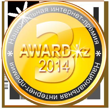 Сайт конференции Netpeak в Казахстане Online Advertising oa.com.kz занял 3-е место в номинации «Отраслевые и региональные порталы» по версии Award.kz в 2014 году.