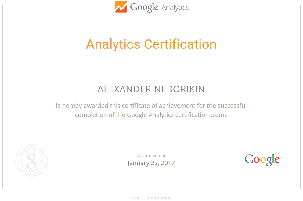Александр AlexSky — Google Analytics