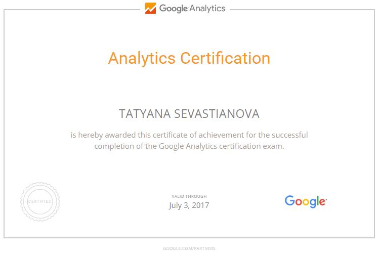 Татьяна Azusena — Google Analytics