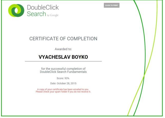 Вячеслав BaykAl — DoubleClick