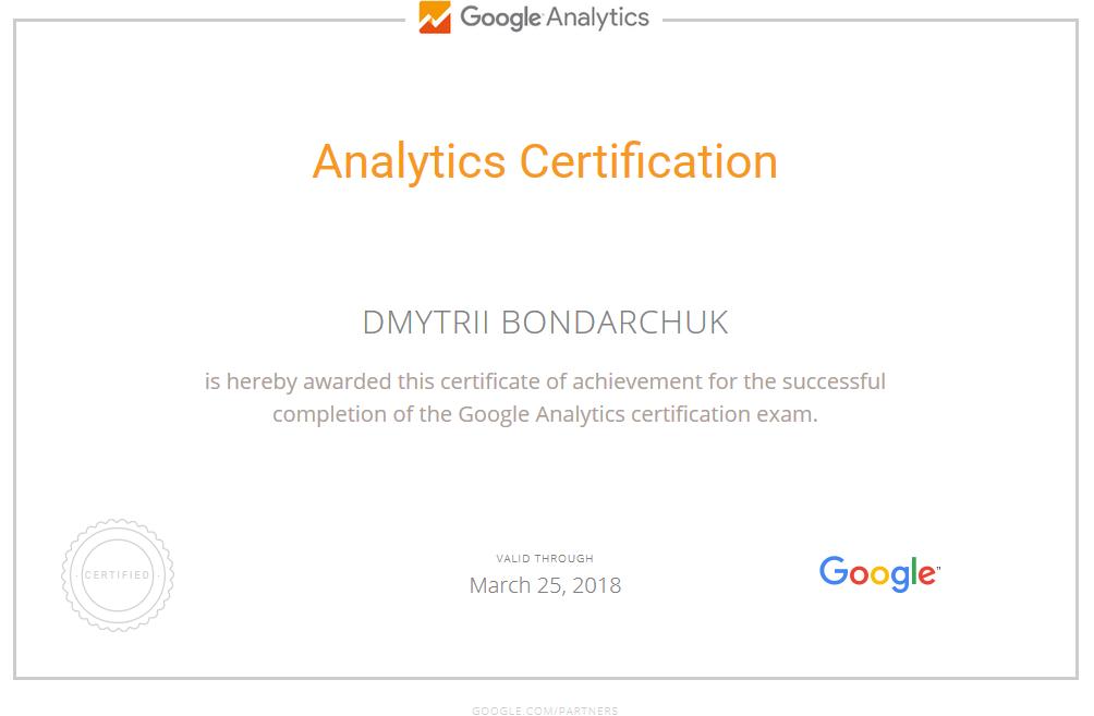 Дмитрий bond — Google Analytics