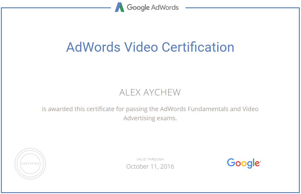 Алекс BRainy — Google AdWords