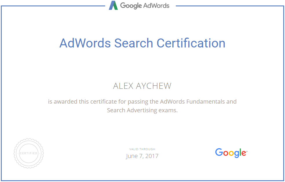 Алекс BRainy — Google AdWords