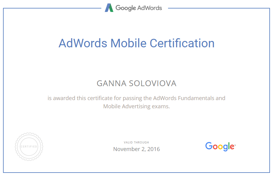 Анна Bukashka — Google AdWords