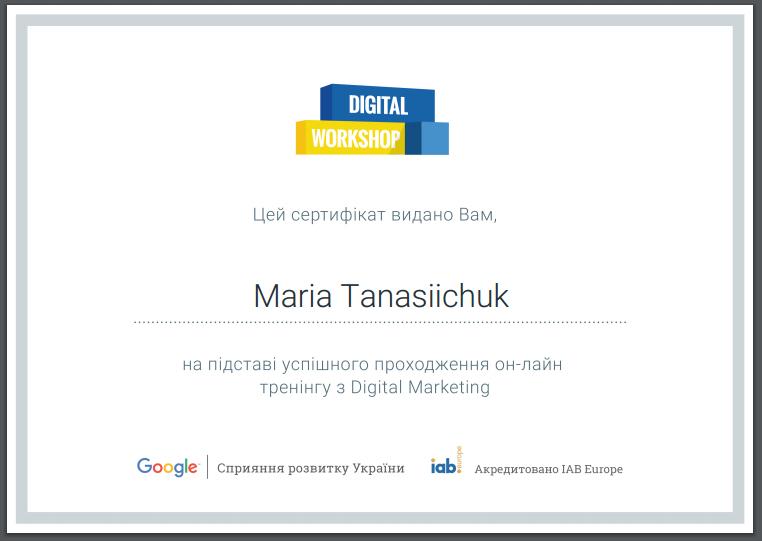 Мария busycarrot — Digital Workshop