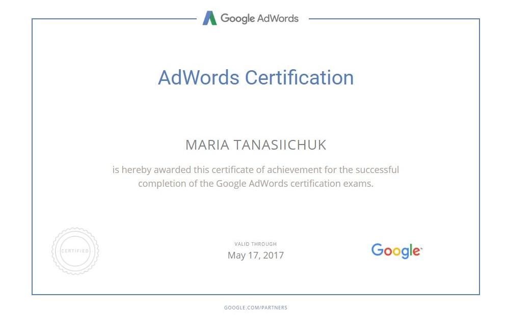 Мария busycarrot — Google AdWords
