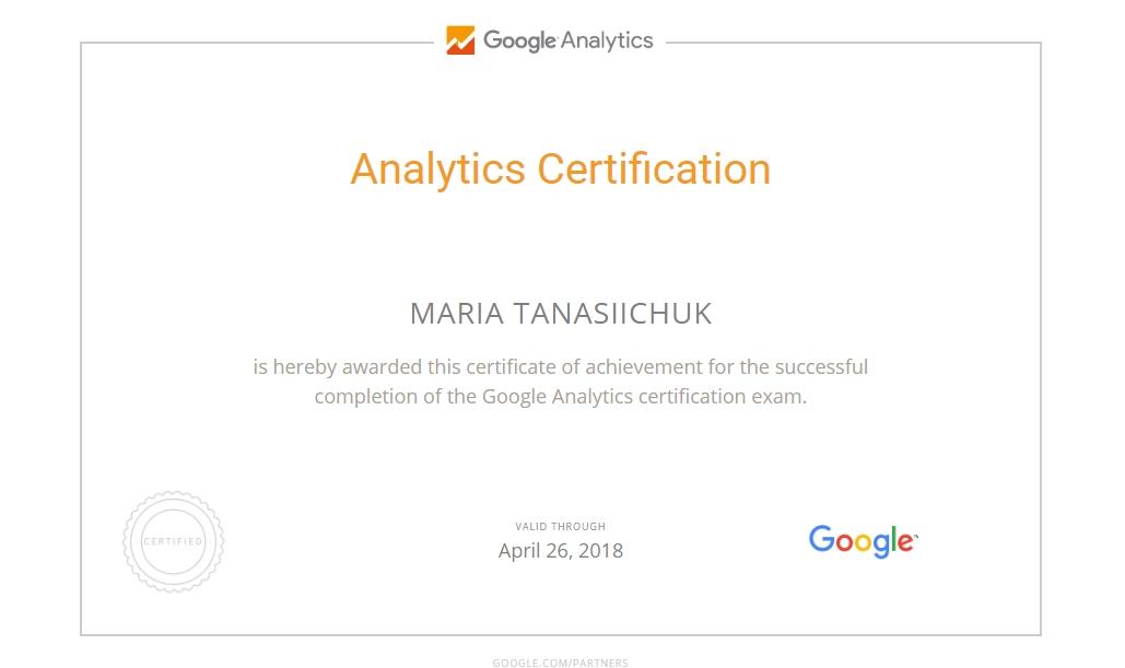 Мария busycarrot — Google Analytics