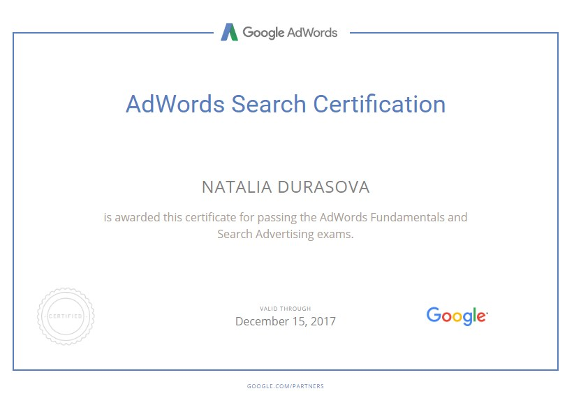 Наталья durasova — Google AdWords