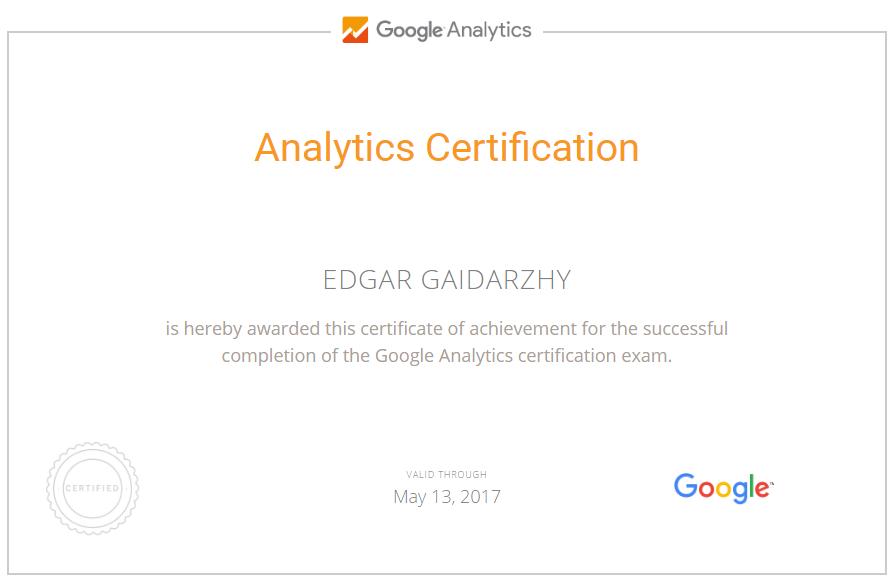 Эдгар Eddie — Google Analytics