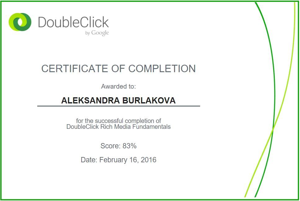Александра Fenix — DoubleClick