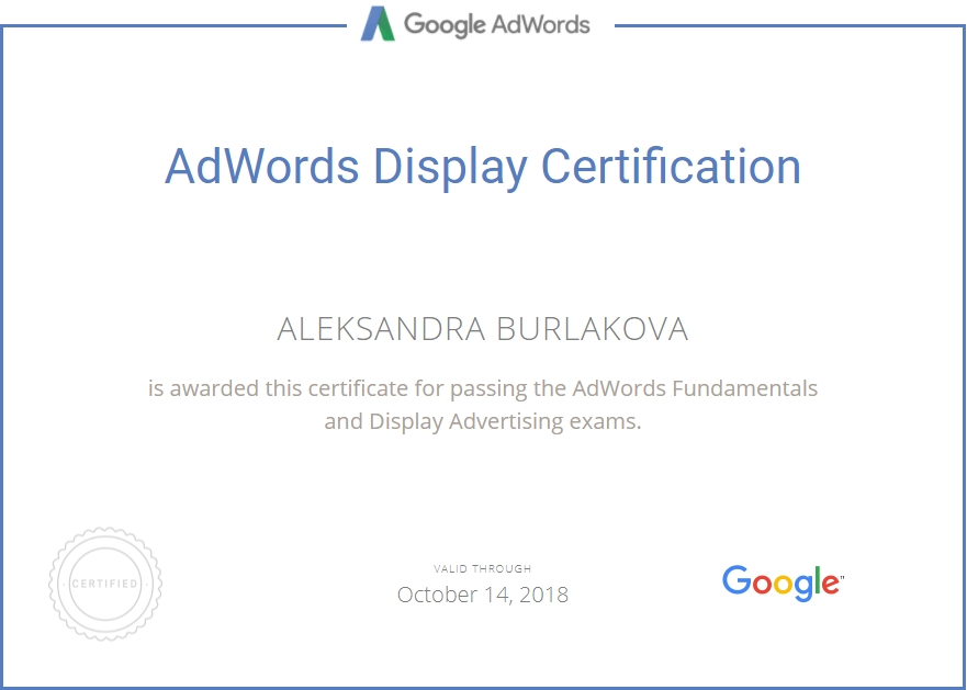 Александра Fenix — Google AdWords