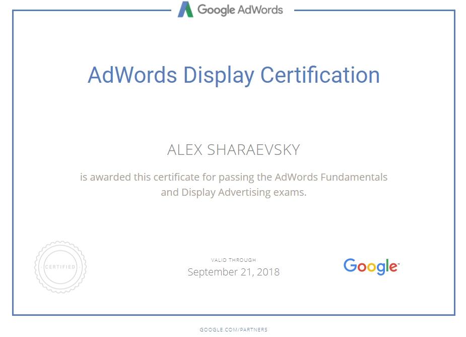 Александр fireblast — Google AdWords