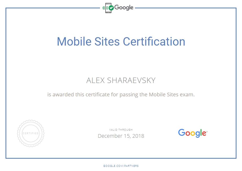 Александр fireblast — Google Analytics