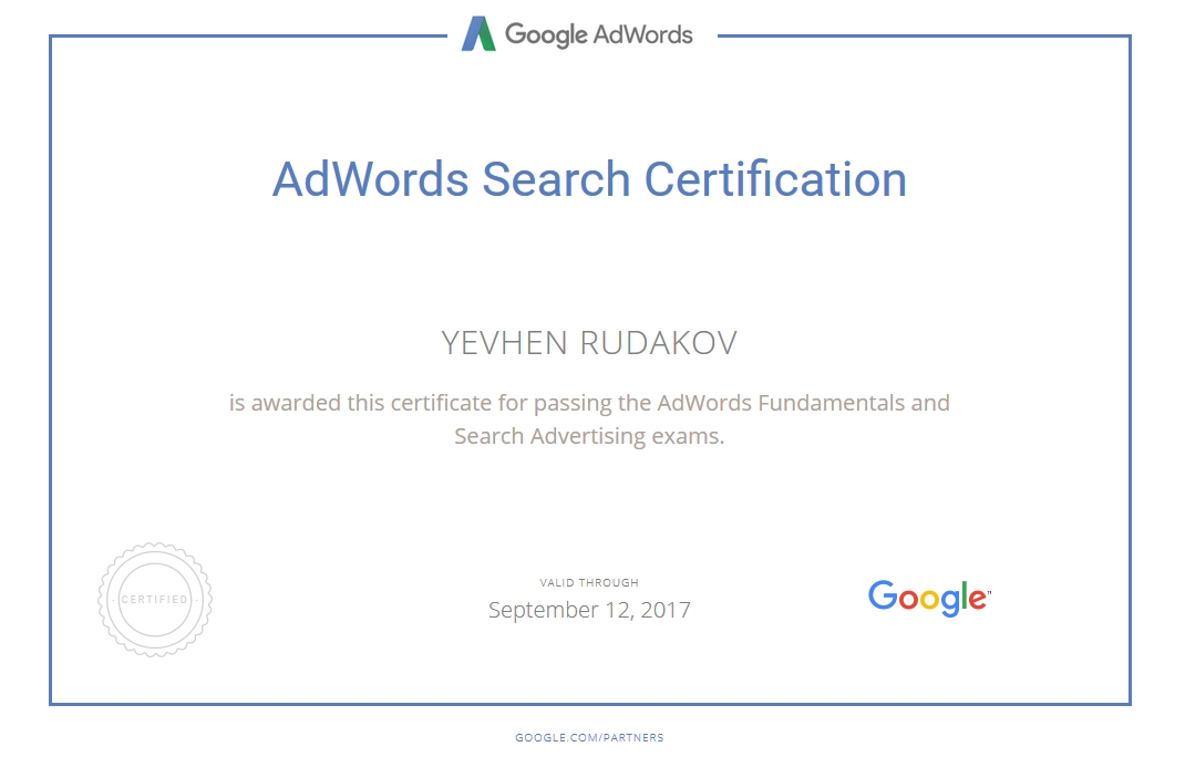 Forest — Google AdWords