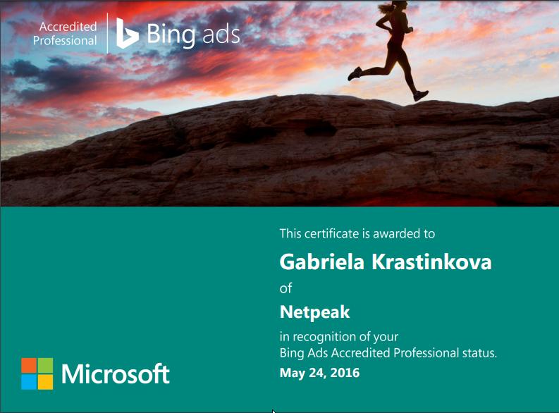 Габриела gabrielle — Bing Ads