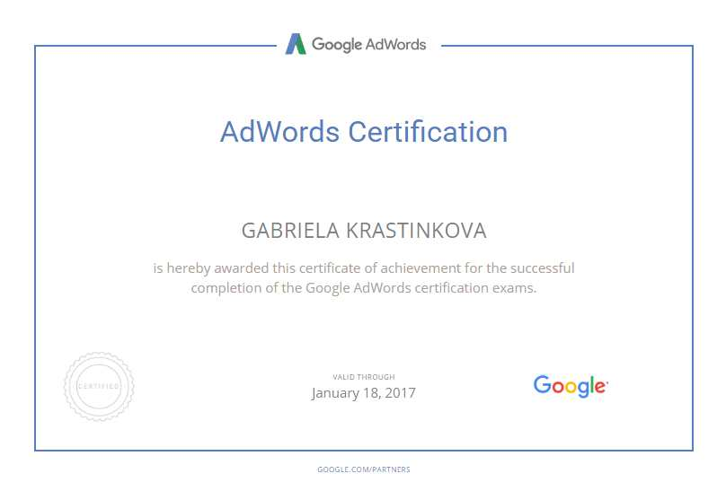 Габриела gabrielle — Google AdWords