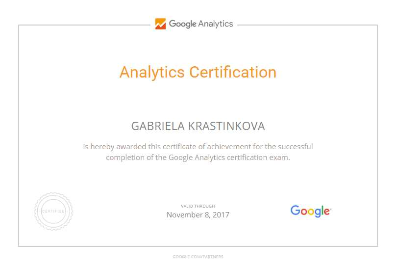 Габриела gabrielle — Google Analytics