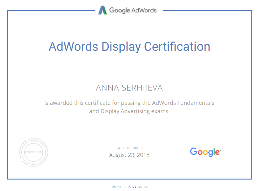 Анна Infinity — Google AdWords