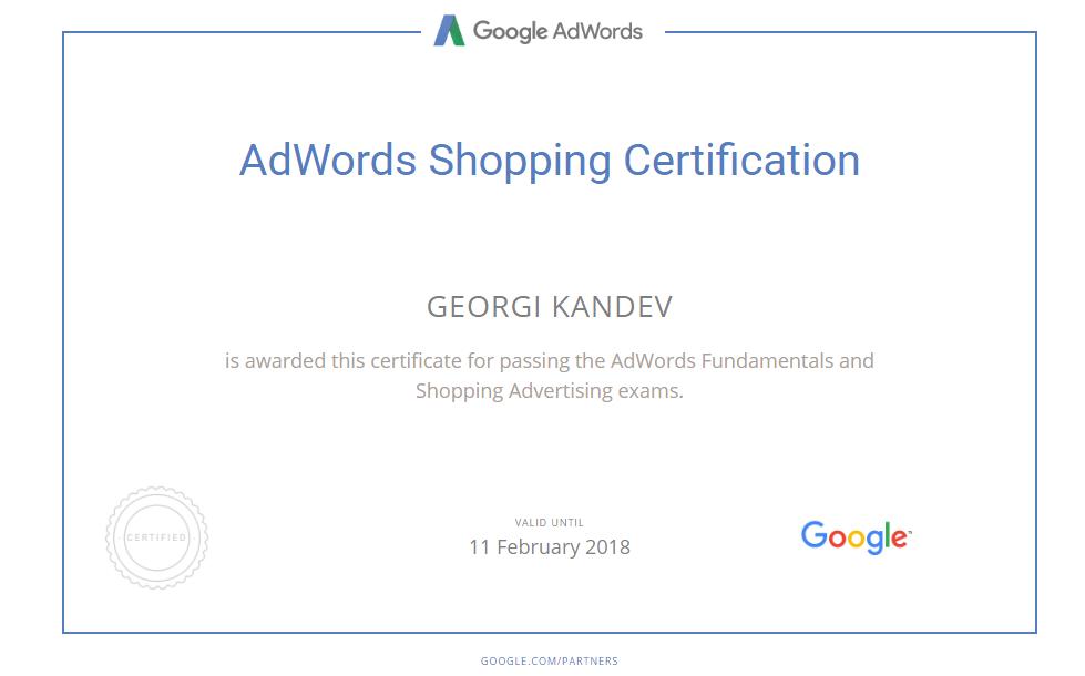 Георги kandeto — Google AdWords