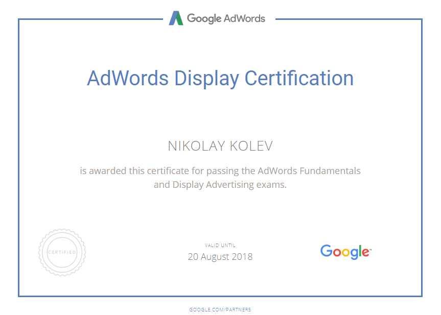 Николай kolev — Google AdWords