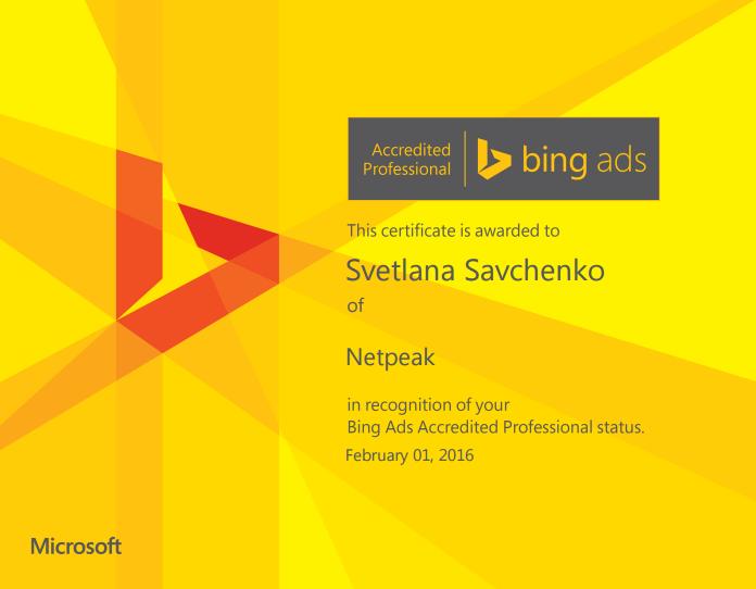 Светлана krasavchenko — Bing Ads