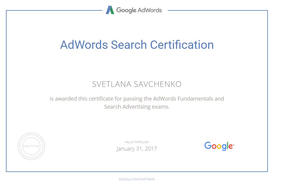 Светлана krasavchenko — Google AdWords