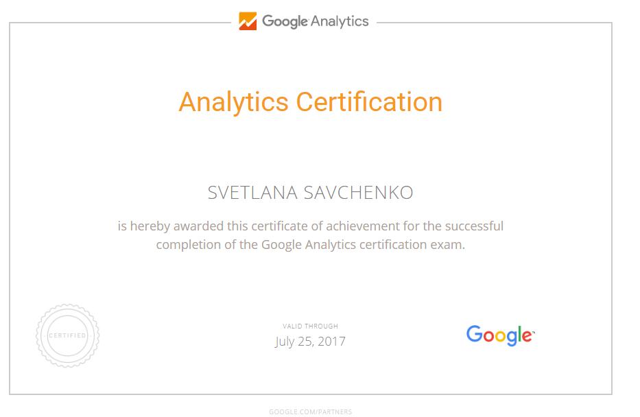 Светлана krasavchenko — Google Analytics