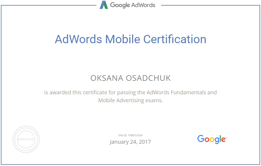 Оксана Lili — Google AdWords