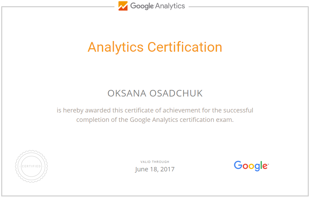 Оксана Lili — Google Analytics