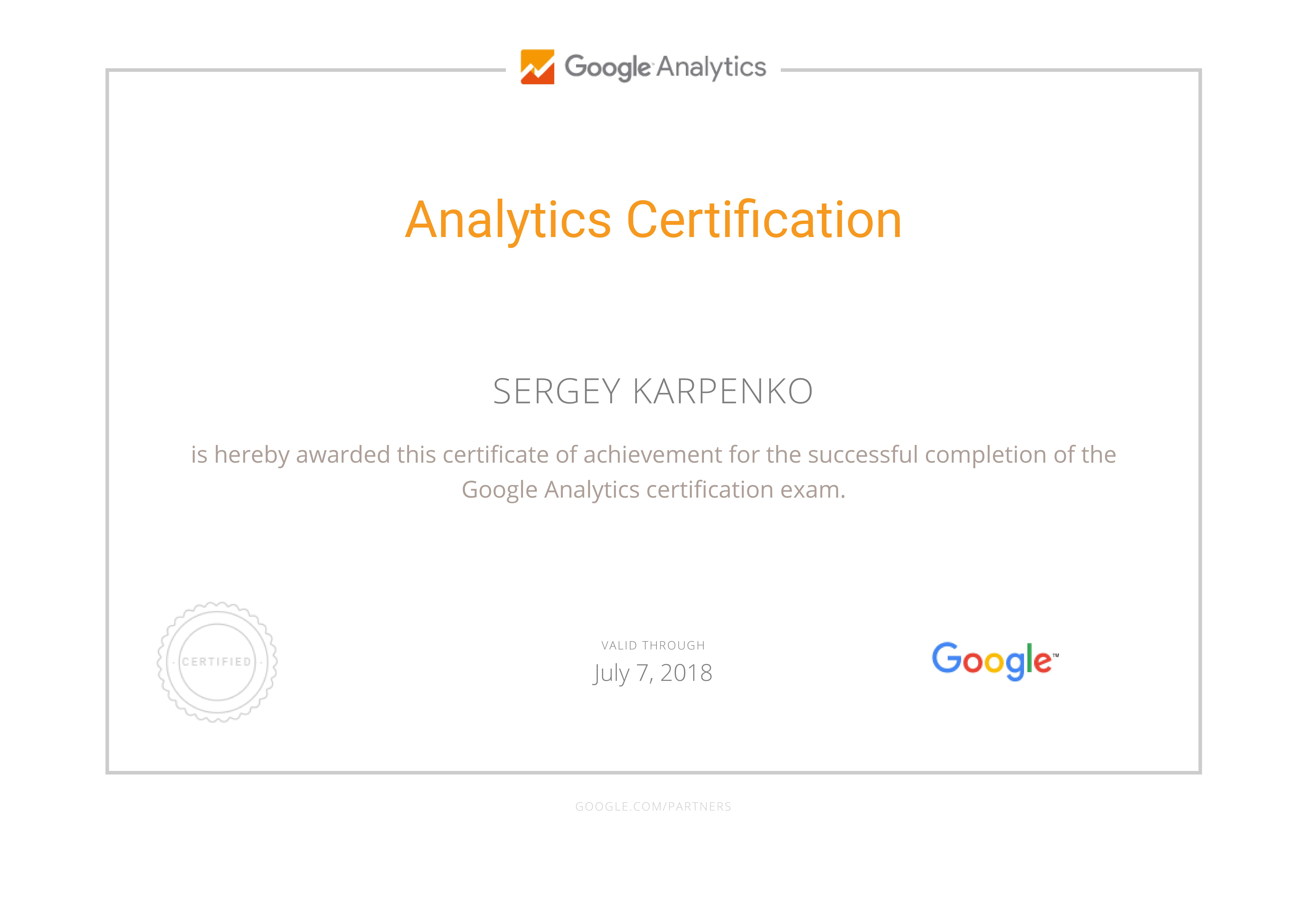Сергей marketer — Google Analytics