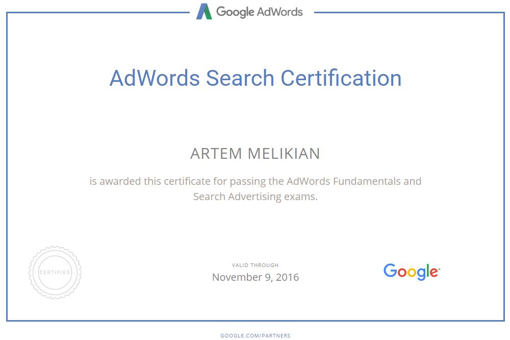 Артём melik — Google AdWords
