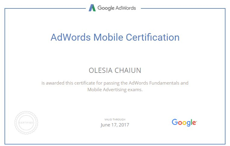 Олеся Mew — Google AdWords