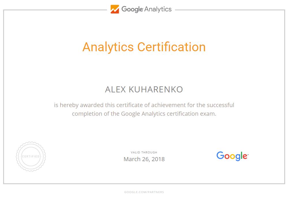 Александр mraleks — Google Analytics