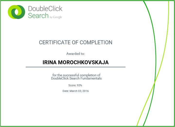 Ирина Murka — DoubleClick