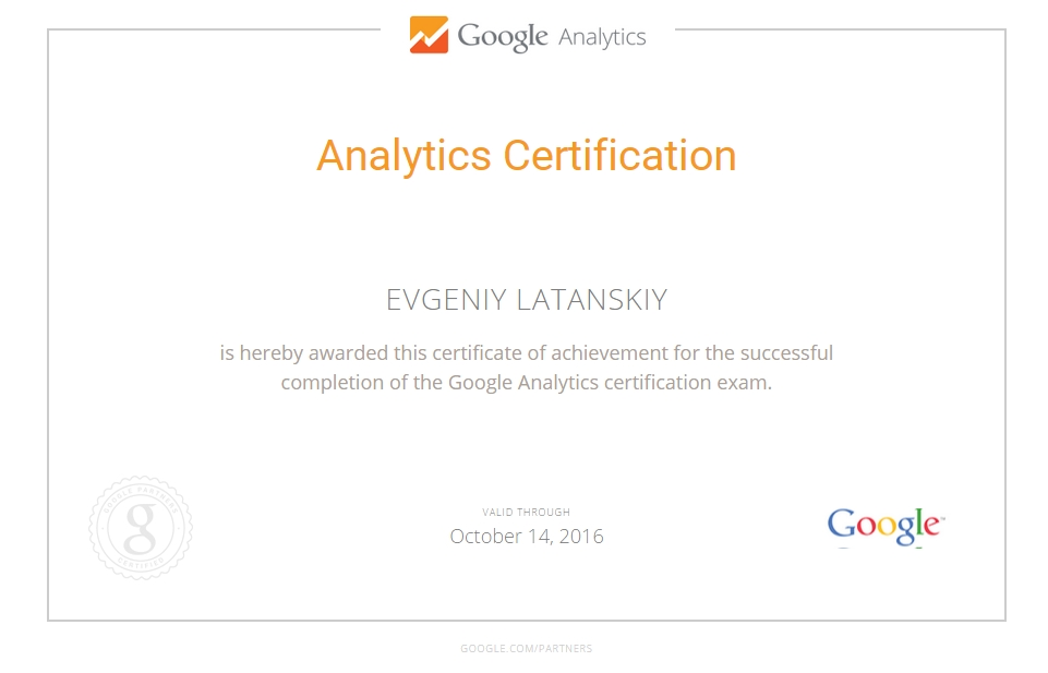 Евгений nenko — Google Analytics