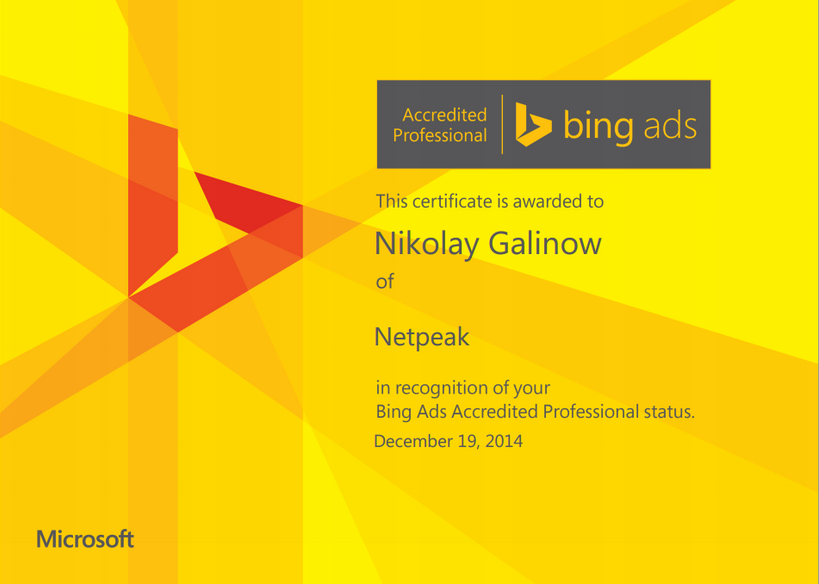 Николай niki — Bing Ads