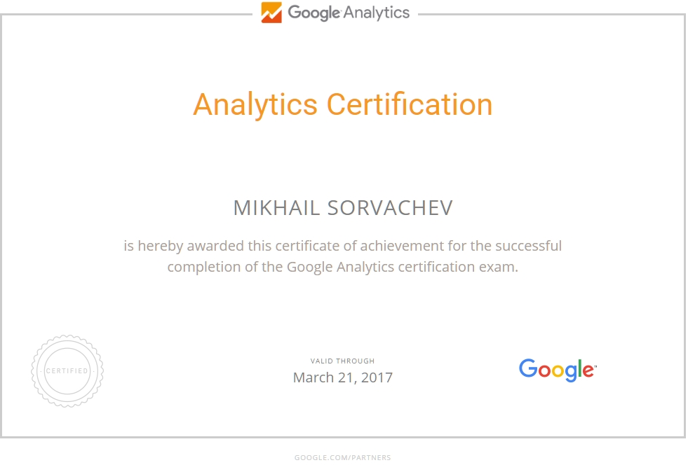 Михаил Niphalym — Google Analytics