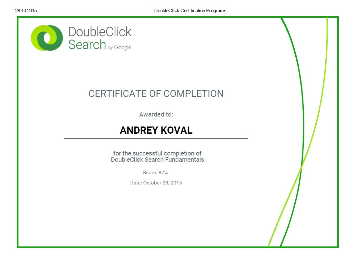 Андрей nlo — DoubleClick
