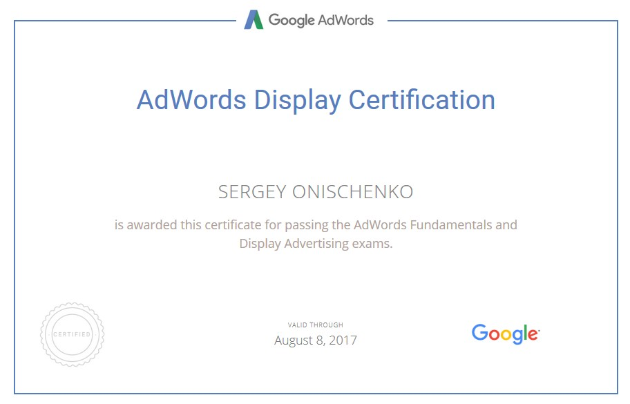 Сергей reason — Google AdWords