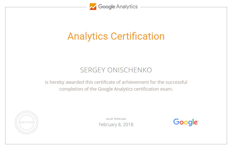 Сергей reason — Google Analytics