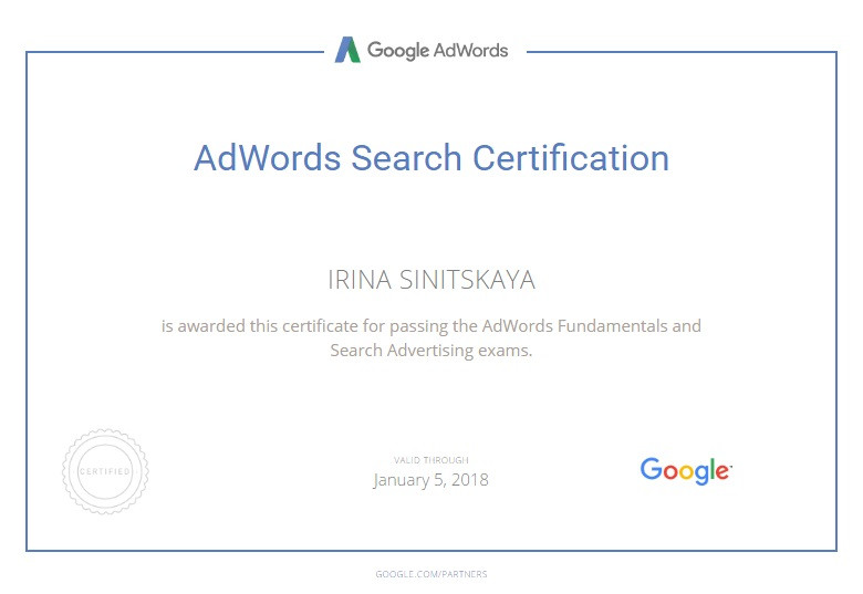 Ирина sio — Google AdWords